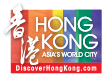 HKTourism_AuthorLogo
