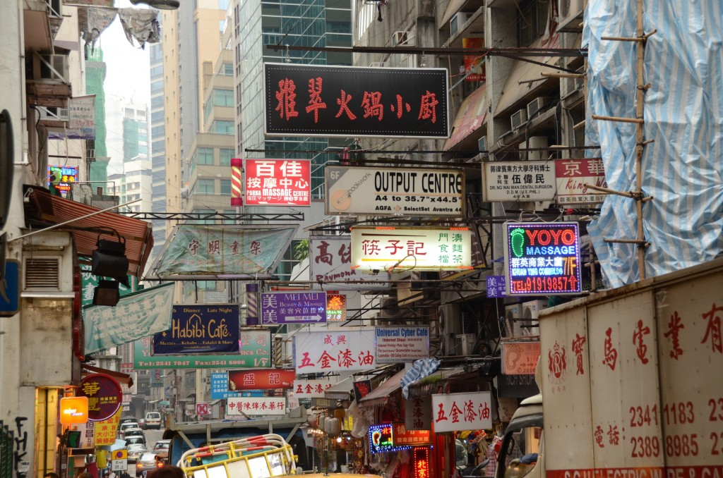 Hong-Kong-Exploring-Central
